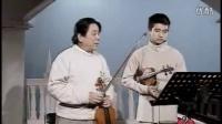 小提琴教程《马扎斯》第2课 林耀基教授讲解