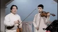 小提琴教程《马扎斯》第4课 林耀基教授讲解