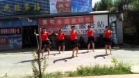 张炉集镇花园村广场舞(中国吉祥)
