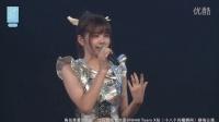 2016-08-28 SNH48 TeamX公演MC剪辑
