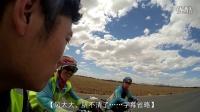 01【即刻旅行】漠河北极村单骑摩旅 路遇自行车哥 惨烈车祸现场