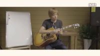【袁铮】吉他教学 第一课