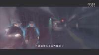 黑桐谷歌【超凡双生】02 初次会面、欢迎来到CIA、逃亡 无解说版