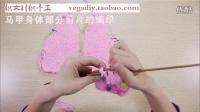 VEGA_GYTY06-绒绒马甲通用部分—身体和帽子编织教程-织女针织