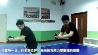 《全民学乒乓发球篇》第1.3集:直拍勾式(手)迷惑性下旋发球_乒乓球教学视频