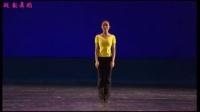 珑韵舞蹈中国舞蹈家协会 九级 01 动点练习