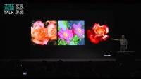 林彬:从老挝难民成为世界顶级玫瑰育种专家