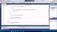 联科教育【山炮课堂】C#程序设计【基础篇】06:循环结构控制(上)