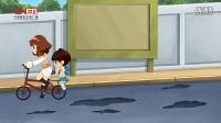 急急侠动画—会飞的自行车