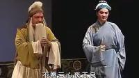 豫剧豫东调全场戏 狸猫换太子 续集 (7)_标清_标清