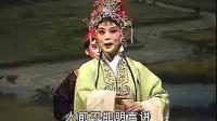 豫剧豫东调全场戏 狸猫换太子 续集 (1)_标清_标清