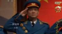郑州新密市越战老兵:国家将官—授衔!传《陈》2016.8.31