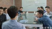 《微微一笑很傾城》26集預告片