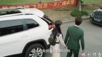 《微微一笑很傾城》30集預告片