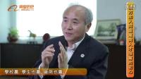 【新外贸 星人才】阿里巴巴台湾电商人才培育
