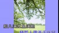 降央卓玛 - 乌苏里船歌1 - 快四舞曲