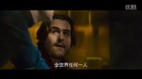神鬼骇客斯诺登高清完整中文电影预告