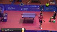 2016国际乒联巡回赛捷克公开赛 Qiu Dang vs Park Chan-Hyeok