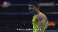 奥运冠军邢傲伟解锁新技能 不比鞍马比爬树