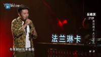 纯享版-岳靖淇《冬季到台北来看雨》_中国新歌声2016