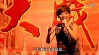 秦腔:祝福选段《砍门槛》由张美丽演唱