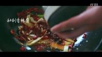 《食味Fang》第二季|Vol.01 香辣小龙虾