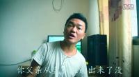 【李飞爆笑】:飞哥教你如何优雅的虐暴骗子