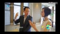 鲁豫有约 王健林专访2《先定一个小目标,比方说先挣它一个亿》陈安之 马云