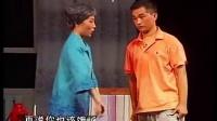 河北梆子——现代小戏《怀孕风波》 河北梆子 第1张