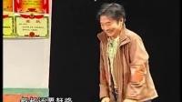 河北梆子——现代小戏《贼与孩子》 河北梆子 第1张
