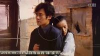 吴秀波影视作品花火全集 2016.9.5