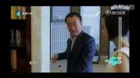 鲁豫有约 王健林专访45《先定一个小目标,比方说先挣它一个亿》陈安之 马云 创业分子兆纲