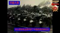 郑州新密市越战老兵:毛泽东:率百万大军进京!传《陈》2016.9.2