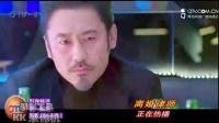 青岛电视台影视频道广告片段20160801