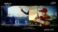 中国农业银行高清宣传广告