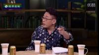 王健林告诫年轻人先定小目标_比方说先挣1亿