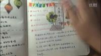 【宝儿】8月手帐排版翻看