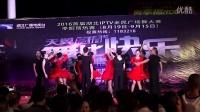中国汉城交谊舞队电信杯广场舞大赛第二场...