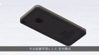 捡到的苹果6s怎么解ID锁