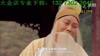 豫剧 清风亭(高清电影2011中英字幕) 李树建柏青王献光王爱霞祁秋娥_高清