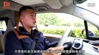 电动小魔怪 试驾宝马i3增程式电动车_新浪汽车 新车评网 汽车之家 萝卜报告