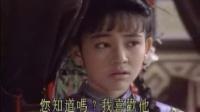 佛教连续剧:再世情缘 04