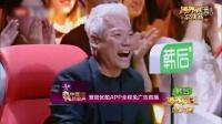 王祖蓝夫妻同台嗨爆全场 跨界歌王总决赛_0