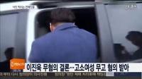 韩国男艺人性丑闻事件