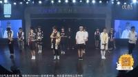 2016-09-02 SNH48 TeamSII、NII、HII、X、XII五队男装联合公演MC剪辑