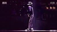 迈克杰克逊-太空步-无法超越的经典