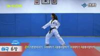 韩国跆拳道品势教学-太极六章_标清