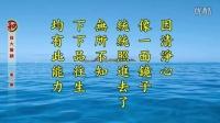 净空法师-发大誓愿02