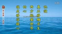 净空法师-发大誓愿04