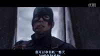 美国队长3:超级英雄的爱恨情仇,好朋友和好基友的两难选择